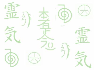WP_PA_Reiki_wallpaper